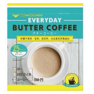 バター コーヒー 85g 粉末 EVERYDAY エブリディ どこでも インスタント ギー MCT【メール便送料1通(4袋まで組合せOK)当たり220円】