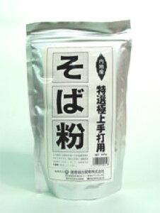 【健康綜合開発】そば粉(500g)【税抜7,000円以上で送料無料】