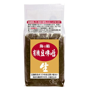 【海の精】国産有機 豆味噌 1kg【税抜7,000円以上で送料無料】