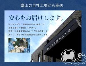 富山の自社工場から直送