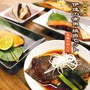 敬老の日 ギフト 伊達の煮魚・焼き魚5種6袋セット 魚は全て宮城県産を使用!湯せんで5分・レンジ1分の簡単調理で手作…