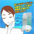 高解離水化粧品エ・ルーシャクリーム&ローション