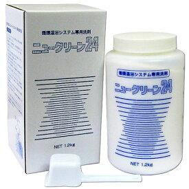 24時間風呂洗浄剤 クリーン24 2個【px】