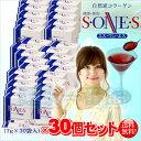 Sonesplus_30
