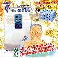 24時間風呂「夢湯治αFDX(エフデラックス)」