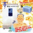 Yumetouji_dx02