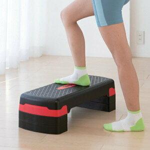 ステップ台 踏み台昇降 エクササイズ 階段運動 ダイエット 運動 室内 昇り降り運動 筋トレ トレーニング 高さ調整 ステッププラススリー step+3