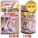 (クーポンつき)【THE GOUTTO(ザ グット)150粒(30日分)】主要成分:スピルリナ、菊の花エキス、葉酸、亜鉛、アン…
