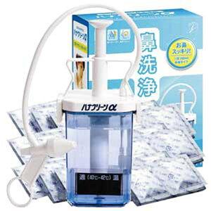 (クーポンつき)花粉症 風邪 ウイルス アレルギー対策にハナクリーンα鼻洗浄器3g×30包入耳鼻科医と共同開発鼻洗浄器 鼻うがい