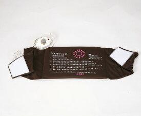 健康器具 遠赤外線コスモパックフィット 血行促進 肩こり タイマー付き