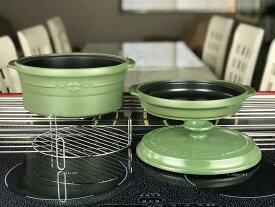 セラポット塗り分けセット 4色 日本製 料理 鍋 空焚鍋 燻製 保温 高温鍋 有害物質を吸着する