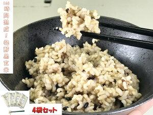 発酵黒玄米4袋セット!国産 送料無料