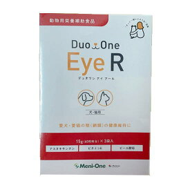 Duo One Eye R(デュオワンアイアール) 180粒 (旧商品名:メニわん Eye2)