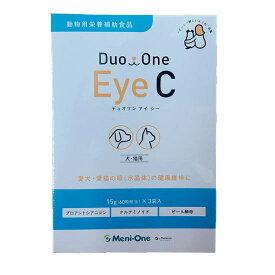 Duo One Eye C(デュオワンアイシー) 180粒 (60粒×3袋) (旧商品名:メニわん Eyecare2)
