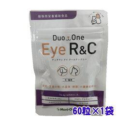 Duo One Eye R&C(デュオワンアイアールアンドシー) 60粒 1袋 (バラ販売)☆ (旧商品名:メニわん EyeR/C)