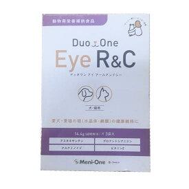 Duo One Eye R&C(デュオワンアイアールアンドシー)180粒 (60粒×3袋) 1箱 (旧商品名:メニわん EyeR/C)