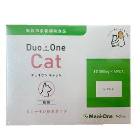 Duo One Cat(デュオワンキャット) 60包 (旧商品名:メニにゃん Eye)