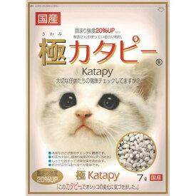 ペパーレット 固まる猫の紙砂 極(きわみ) カタピー 7L