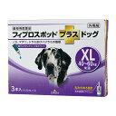 【医薬品 犬用】共立製薬 フィプロスポット プラス ドッグ XL (4.02ml×3本入) 1箱
