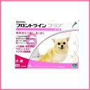【医薬品 犬用】フロントラインプラス ドッグ XS [5kg未満] 6本入 [メール便対応]
