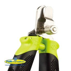 ☆FURminaTor(ファーミネーター) グルーミングツール 爪切り