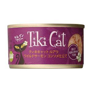 ☆TikiCat(ティキキャット) ルアウ ワイルドサーモン コンソメ仕立て 80g缶