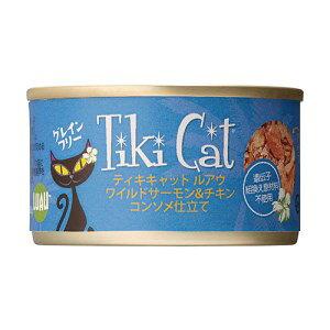 ☆TikiCat(ティキキャット) ルアウ ワイルドサーモン&チキン コンソメ仕立て 80g缶