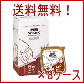 SPECIFIC スペシフィック 犬 CIW 300g 5個×8ケース(40個)★