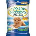 ◇アース ハッピーペット ボディータオル 小型犬用 25枚