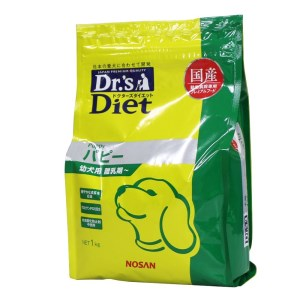 [準療法食 犬用] Dr'sDiet ドクターズダイエット 犬用 パピー 1kg