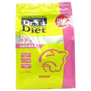 [準療法食 猫用] Dr'sDiet ドクターズダイエット 猫用 キティ 0.8kg