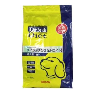 [準療法食 犬用] Dr'sDiet ドクターズダイエット 犬用 メインテナンス (PHエイド) 1.8kg