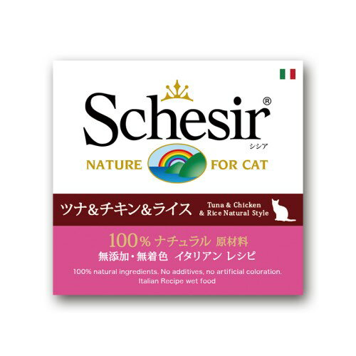 ◇Schesir(シシア) キャット ツナ&チキン&ライス85g缶