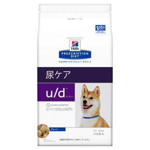 [療法食] Hills ヒルズ 犬用 u/d 1kg