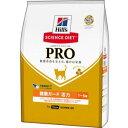 ▽Hills ヒルズ サイエンスダイエット PRO(プロ) 猫用 活力 1〜6歳 3kg
