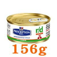 【療法食】 Hills ヒルズ 猫用 r/d MCチキン [156g 1缶]
