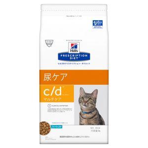 [療法食] Hills ヒルズ 猫用 c/d マルチケア フィッシュ ドライ 2kg