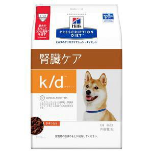 [療法食] Hills ヒルズ 犬用 k/d チキン 3kg