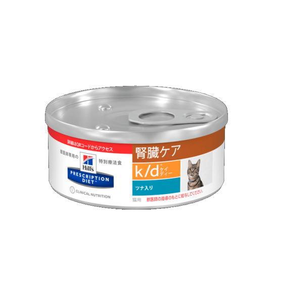 [療法食] Hills ヒルズ 猫用 k/d 腎臓ケア ツナ入り 156g缶