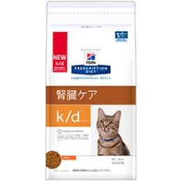 [療法食] Hills ヒルズ 猫用 k/d 腎臓ケア チキン 500g