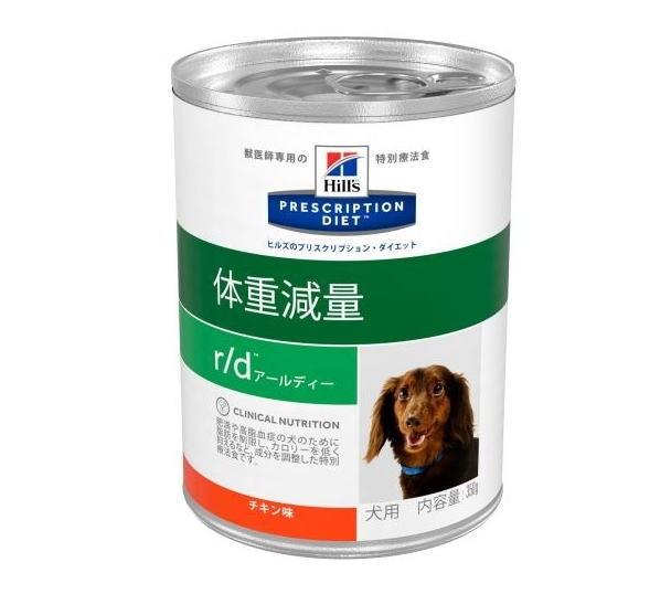 [療法食] Hills ヒルズ 犬用 r/d 体重減量 [350g 1缶]