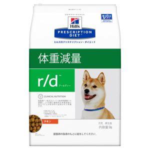 [療法食] Hills ヒルズ 犬用 r/d 体重減量 チキン 3kg