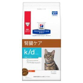 [療法食] Hills ヒルズ 猫用 k/d 早期アシスト チキン 2kg