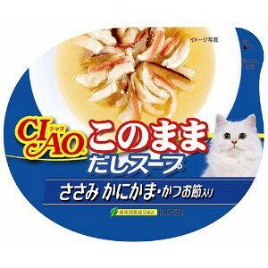 ◇いなばペットフード CIAO(チャオ) カップ このままだしスープ ささみ かにかま・かつお節入り 60g
