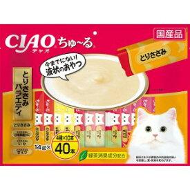 ◇いなばペットフード CIAO(チャオ)ちゅ〜る(ちゅーる) 40本とりささみバラエティ