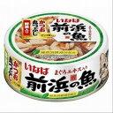 ◇いなばペットフード 前浜の魚 かつお丸つぶし 野菜入り 115g