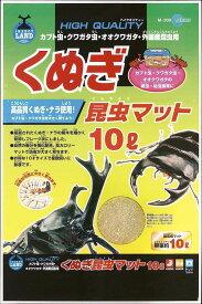 マルカン くぬぎ昆虫マット10L [M-200]