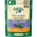 ◇ニュートロジャパン グリニーズ プラス エイジングケア 小型犬用 7〜11kg 18本
