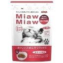 ◇アイシア MiawMiaw カリカリ小粒タイプ まぐろ味 580g