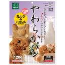 マルカン やわらかパン ミルク&さつまいも 120g DP-74 【犬おやつ200円均一】